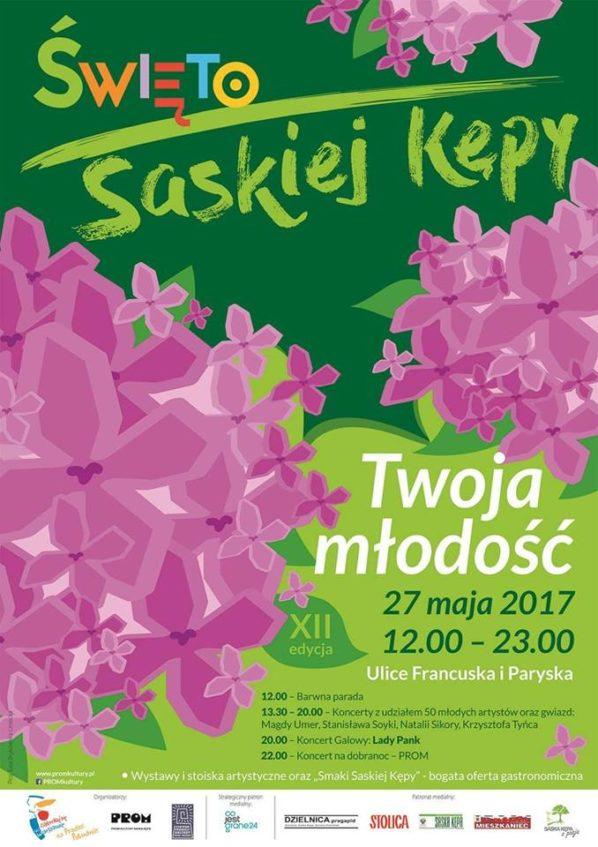 Występy dzieci ze szkoły tańca Dance Now - Dni Saskiej Kępy 27 maja